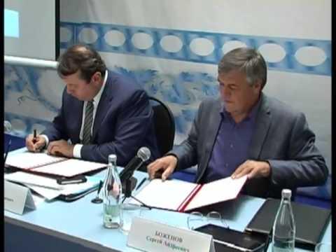 В целях развития Белгорода подписан договор о коллективной ответственности