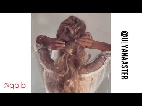 Romantic Fantasy Bridal Hairstyles Compilation by Ulyana Aster #1