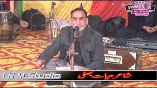 Hayat Bhatti shayari programm