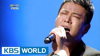Video Kim yongjun - You Let Me Go with a Smile [Immortal Songs 2 / 2017.09.02] download MP3, 3GP, MP4, WEBM, AVI, FLV Februari 2018