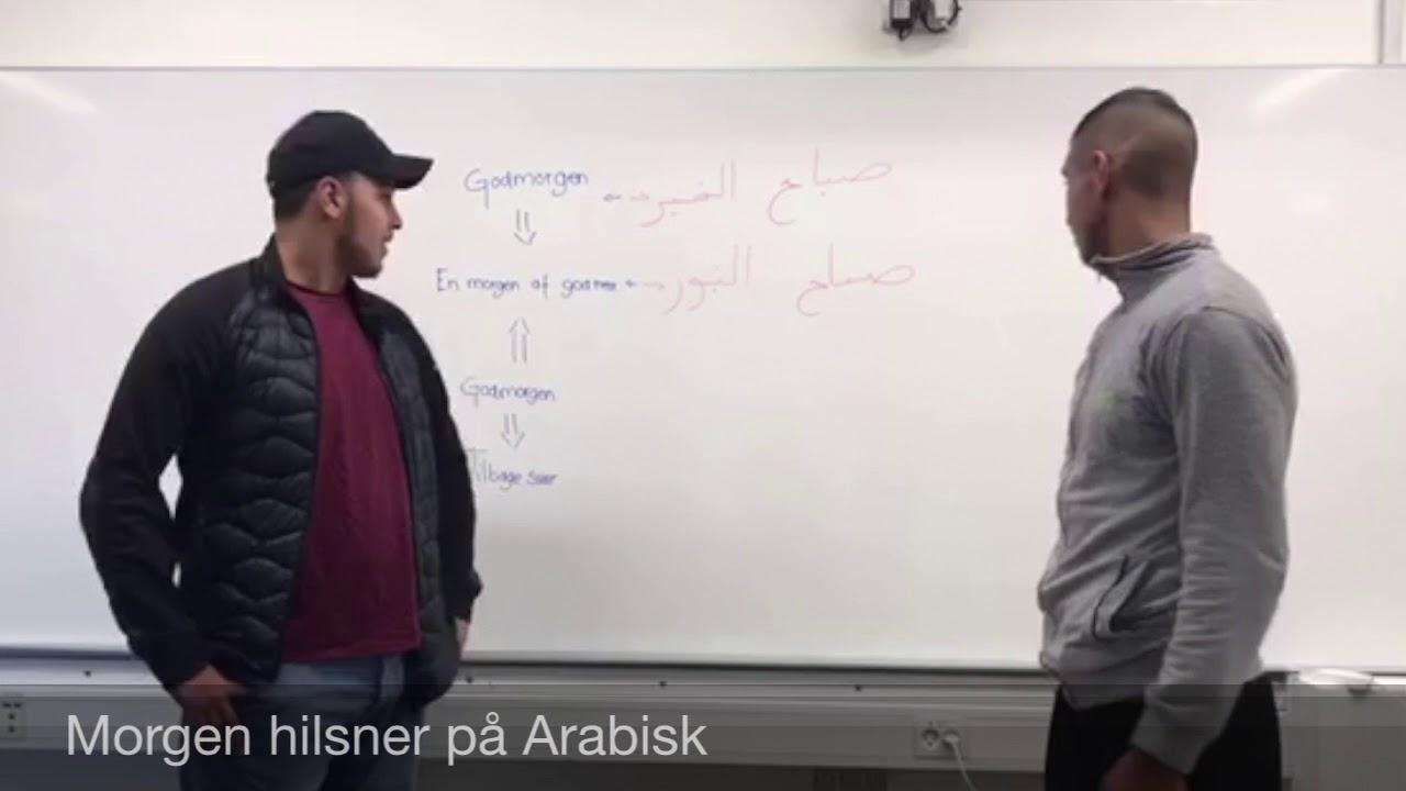 arabisk hilsen