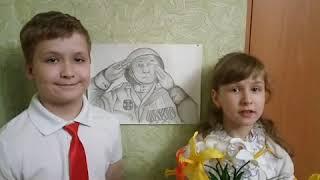 Баранча Егор и Эмилия