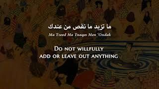 Souad Massi - Ya Raoui (Algerian Arabic) Lyrics + Translation - سعاد ماسي - يالراوي