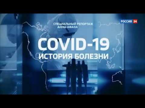 Переименование логотипа тк РОССИЯ 24 на СИДИМ ДОМА 24 (26.03.2020)