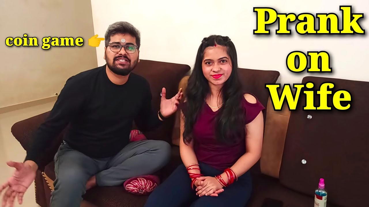 Coin Game Prank on Wife | Prank on Wife |