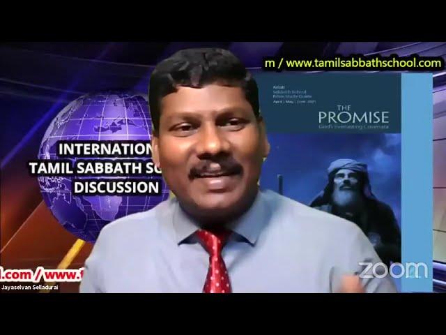 12 May 21–Qtr.2:PROMISE-LS-7:Tamil Sabbath School– தேவனும் இஸ்ரவேலும்  by Mrs. Ebenezer Mathuram