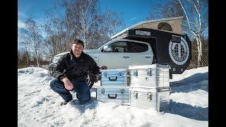 Обзор алюминиевых экспедиционных ящиков РИФ / Aluminum boxes RIF4x4