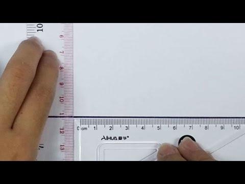 วิธีสร้างเส้นขนานให้ผ่านจุดที่กำหนดให้โดยใช้ไม้ฉาก วิธีที่ 2 คณิตศาสตร์ ป.5