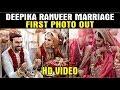 First Photo From Deepika Ranveer Wedding Is Here | Deepika Ranveer Marriage Video | HD Video