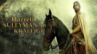 Hz Süleyman Türkçe Dublajlı Tek Parça Dini Film