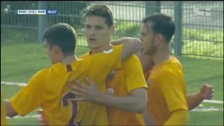 PRIMAVERA 1: Roma - Sampdoria 4-1