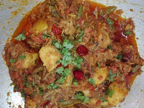 Lauki Ka Bharta Unique Punjabi Recipe/Bottle Gourd Curry Recipe
