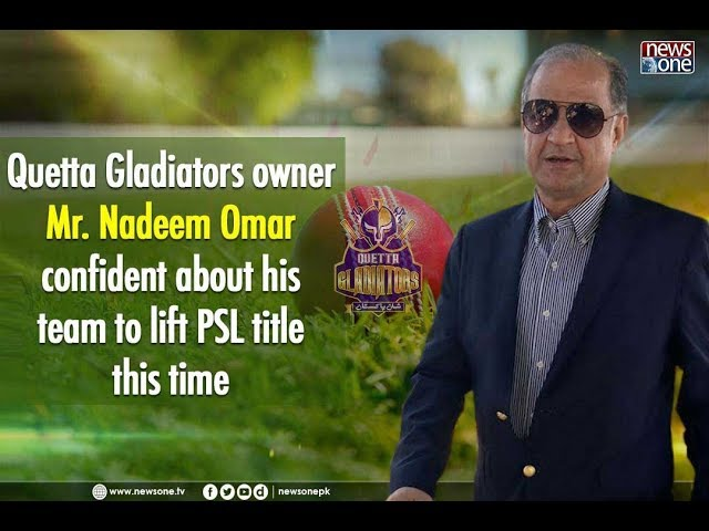 Quetta Gladiators owner Nadeem Omar confident about his team to lift PSL title this time