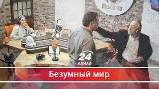 Безумный мир. Как люди Путина подрались из-за Сталина