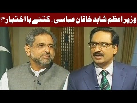 Kal Tak with Javed Chaudhry – PM Shahid Khaqan Abbasi Special – 4 October 2017 | Express News