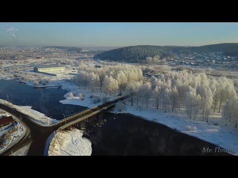 Нижняя Тура с высоты полёта (зима 2019-2020)