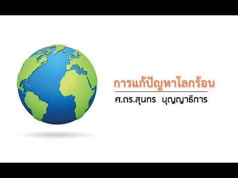 2.4 DNA Resort and Spa ใช้ Natural assets และศาสตร์ฮวงจุ้ย ลดโลกร้อน