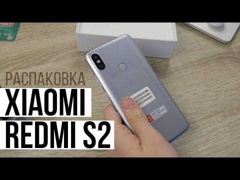 Распаковка Xiaomi Redmi S2 от Лехи. Камера как в Redmi Note 5 PRO!