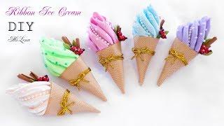МОРОЖЕНОЕ ИЗ ЛЕНТ, МК / DIY Ribbon Ice Cream