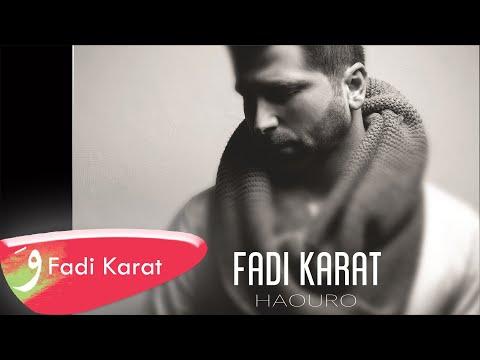 Fadi Karat - Haouro (Official Music Syriac ) 2020 / فادي كارات - حورو