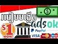Bitcoin gratis  1000 satoshi/30 menit  payout 0.00140000 btc