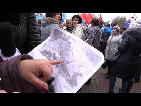 На митинге за Крым с трудом нашли полуостров на карте