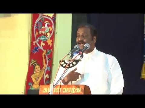 Kavi Perarasu Vairamuthu's wonderful speech at Kamban Thirunal    TAMIL SPEECH