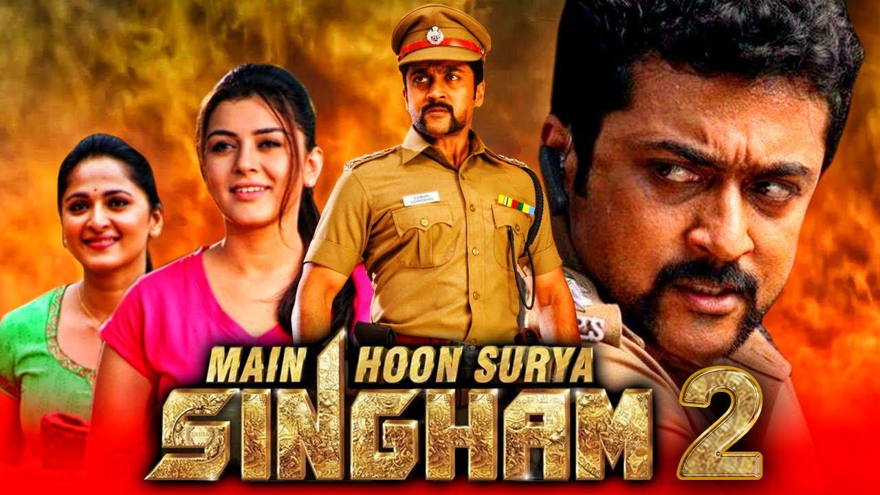 Download मैं हूँ सूर्य सिंघम २ - सुरिया की तमिल हिंदी डब्ड मूवी। Main Hoon Surya Singham 2 । अनुष्का शेट्टी