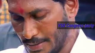 YS JAGAN Anna Idhe kadha Nee katha song by Nagi creations