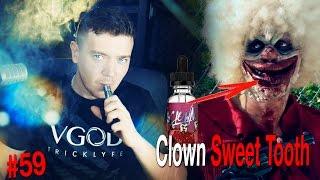 пиратский самозамес 59 очень простой рецепт clown sweet tooth