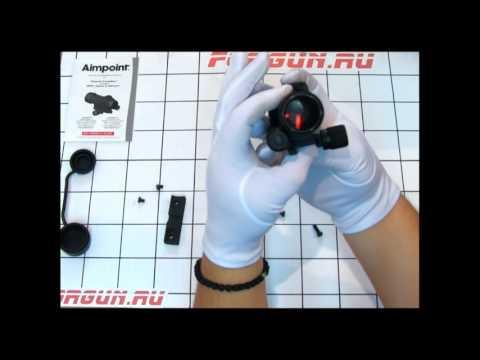 Коллиматорный прицел Aimpoint Comp M4s 2МОА/QRP2