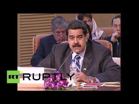 Iran: Recent gas discovery makes Venezuela South America's top producer - Maduro