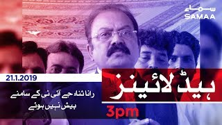 Samaa Headlines - 3PM - 21 January 2019