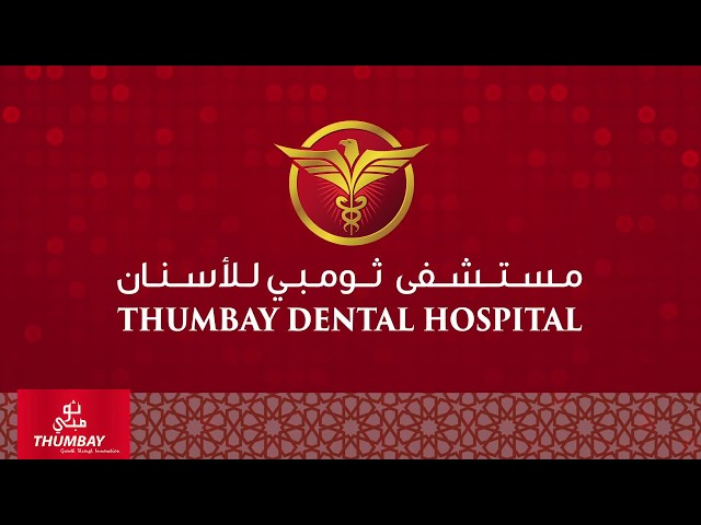 Thumbay Dental Hospital