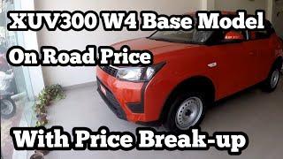 Mahindra XUV300 W4 Base Model On Road Price | Price Breakup | Discount | Base Variant