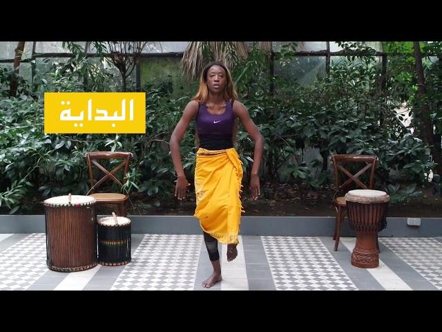 باتي رقصات افريقية1