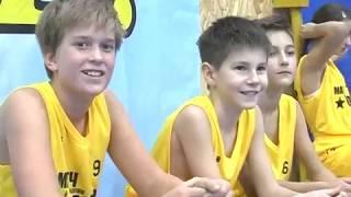 Харьковский региональный турнир по баскетболу «Junior Cup»