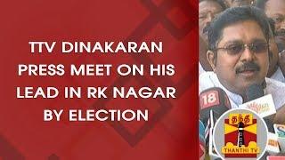 TTV Dinakaran Press Meet on Leading the RK Nagar By Election | Thanthi TV