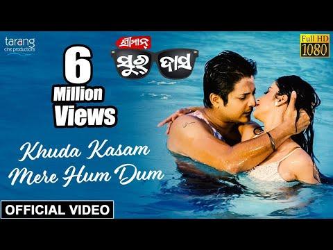 Khuda Kasam Mere Humdum - Sriman Surdas | Official Video | Swayam, Antara, Babushan