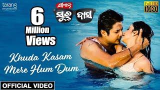 Gambar cover Khuda Kasam Mere Humdum - Sriman Surdas | Official Video | Swayam, Antara, Babushan