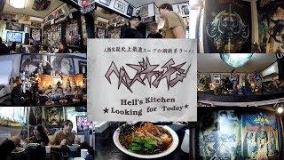 Napalm Death's vocalist Barney Greenway came to visit Sendai so we ...