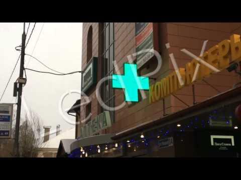 Рекламный крест на аптеку в Железнодорожном