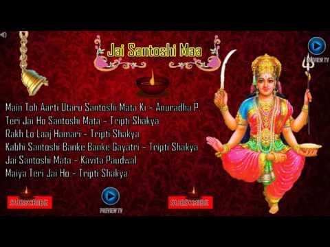 Santoshi Maa Popular Songs By Anuradha Paudwal, Tripti Shakya & Kavita Paudwal