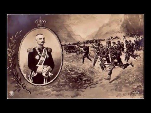 Oj Srbijo mati nemoj tugovati - Srpska patriotska pesma