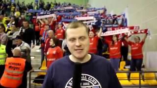 БГК TV FUN : Лига Чемпионов. Виве-БГК