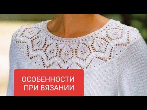 Схемы для вязания круглых кокеток крючком для
