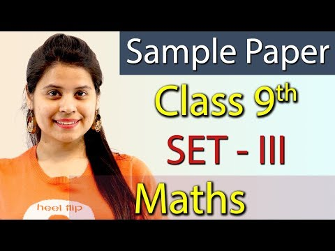 Repeat Q: 3 & Q: 4 Sample Paper 2019 - Class 9th Maths by