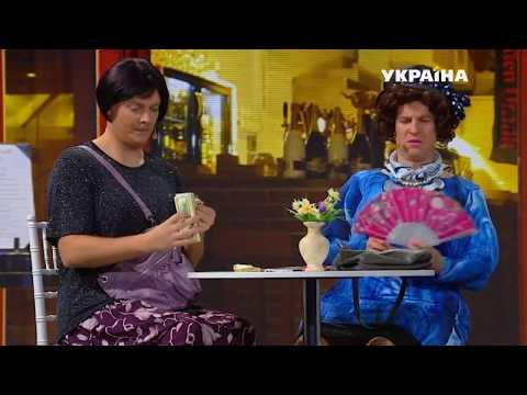 Планирование свадебного бюджета по-одесски | Шоу Братьев Шумахеров - Видео онлайн