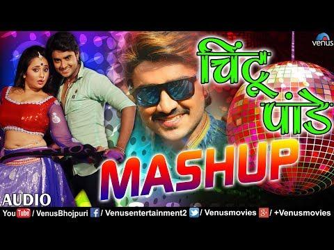 Pradeep Pandey ''Chintu'' Mashup | Bhojpuri Superhit Nonstop DJ Remix Mashup | Bhojpuri Songs