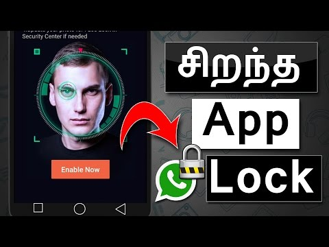 Best App Locker For Android 2017 In Tamil